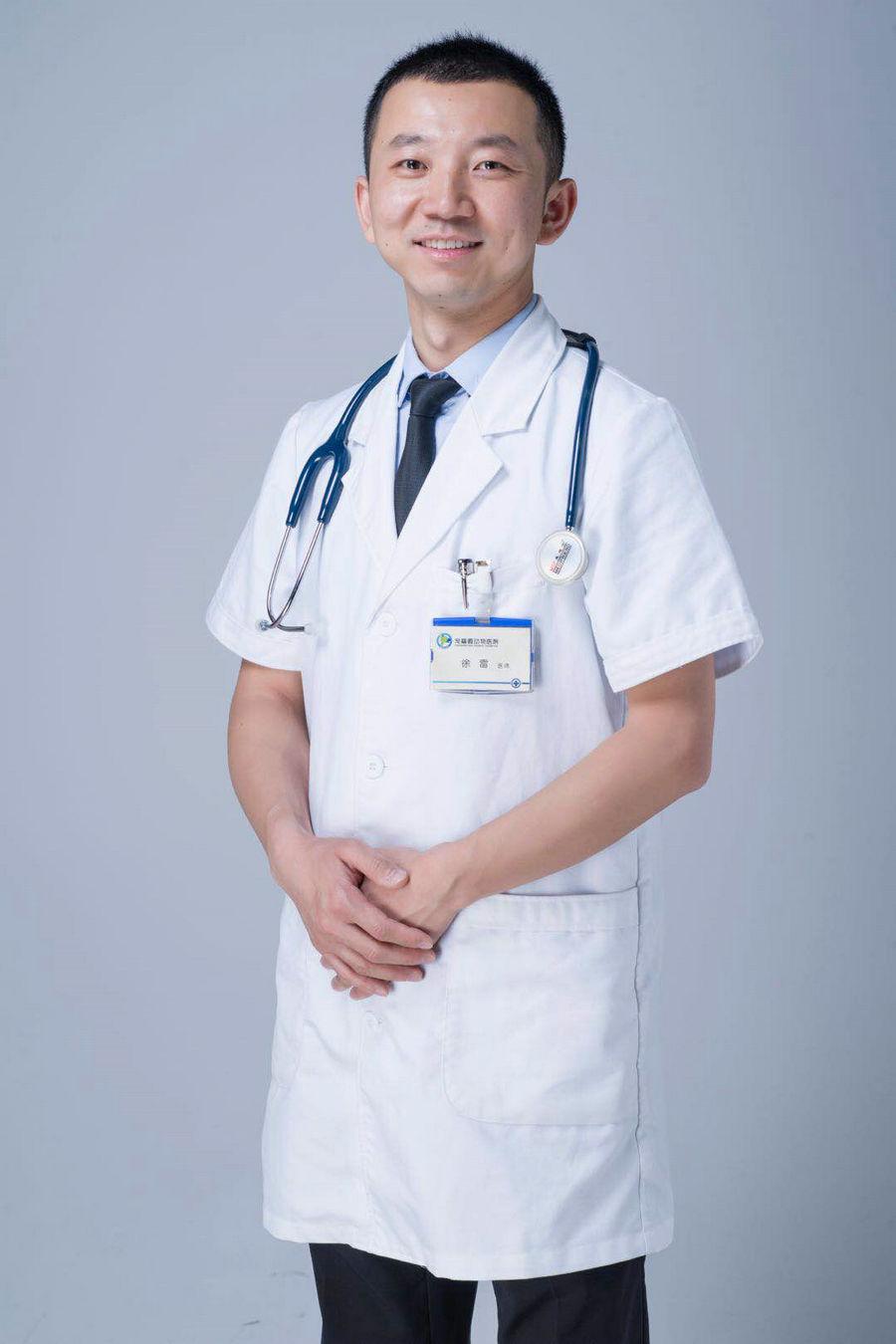 通州分院-副院长:徐雷